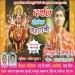 Bhojpuri Universe