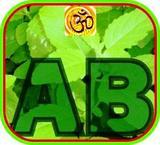 bhandare - AYUSH BHANDAR