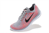 Cheap Nike Free 4.0 Flyknit Women Shoe freerun5men.net