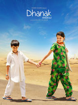 Dhanak
