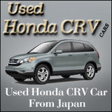 Used Honda crv