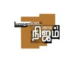 Vijay TV Kadhai Alla Nijam