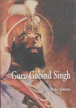 guru of sikhs