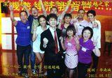 My ShenZhen Home