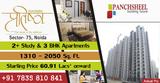 panchsheel pratishtha - Panchsheel Pratishtha
