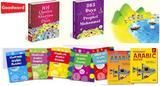 study in europe - Buy Arabic Learning Books Online