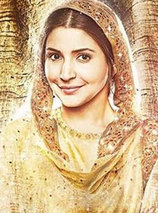 Phillauri