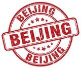 cheap flights to beijing china