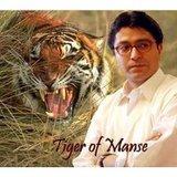 Jay Maharastra