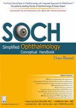 SOCH Simplified Ophthalmology Conceptual Handbook