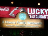 LUCKY RESTAURANT