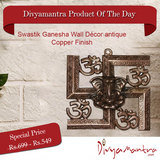 Swastik Ganesha Wall Decor