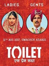 toilet   ek prem katha - Toilet-Ek Prem Katha