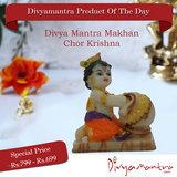 Divya Mantra Makhan Chor Krishna