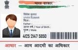 Aadhaar Card Information