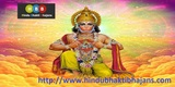 anuradha paudwal - hanuman chalisa song free download in hindi
