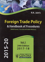 foreign trade policy and handbook of procedures