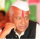 Chandgad Taluka Shetkari Sahakari Kh Vi Sangh
