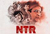 ntr - NTR