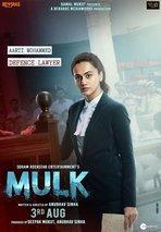 mulk - Mulk