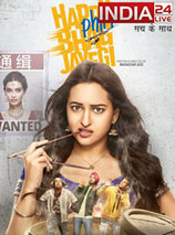 happy phirr bhag jayegi - Happy Phirr Bhag Jayegi