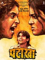 vijay raaz - Pataakha