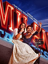 milan talkies - Milan Talkies
