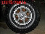 tires sale