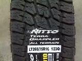 tire sales