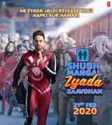 neena gupta - Shubh Mangal Zyada Saavdhan