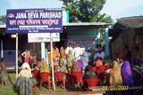 Janaseva Parishad