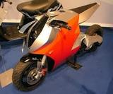 electric trike