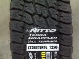 discount tires for sale