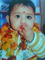 shrma