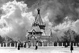Harbin Russians