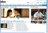 bollywood gossip - Webdunia
