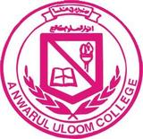 NAWAB SHAH ALAM KHAN COLLEGE OF EDUCATION