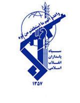 islamic army