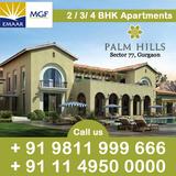 Emaar MGF Palm Hills Gurgaon