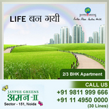 Jaypee GreensAman 2 Sector 151 Noida
