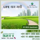Jaypee Greens Aman 2 Sector 151 Noida