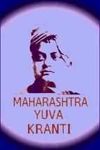 Maharashtra yuva kranti
