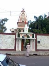 arya samaj mandir