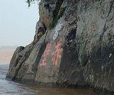 Battle of Red Cliffs