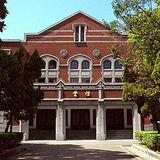 National Taiwan Normal University