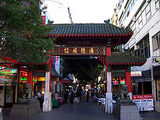Chinatowns in Oceania