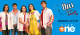 dill mill gayye