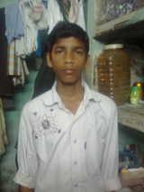 Deep Chand