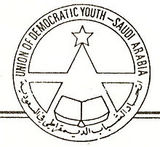 Communist Party in Saudi Arabia