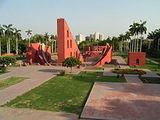 Jantar Mantar (Delhi)